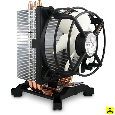 INTEL i7/i5/LGA775/AMD/AM2/AM3 FREEZER PRO CPU FAN
